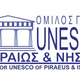 Club for UNESCO of Piraeus & Islands